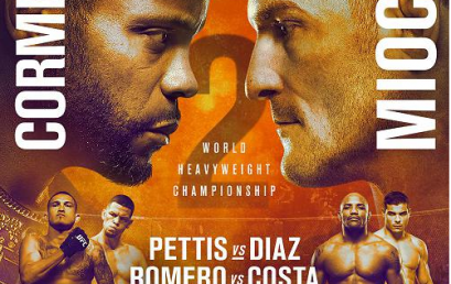 Watch UFC 241 at the Pit Bar