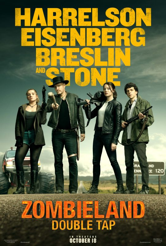 Zombieland Movie Merch Giveaway